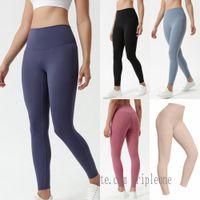 Yogaworld lu Women yoga pants leggings High Waist Sports Gym Wear Elastic Fitness Lady Outdoor Sport lulu Pant for woman Solid Color 0504 h2RV#
