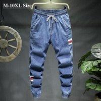 Men's Jeans Plus Size 7XL 8XL 9XL 10XL Fashion Casual Jogger Harem Denim Pants 3 Colors Hip Hop Splice Slim Male Trousers