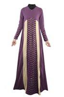 Женщины Одежда Рукава Сращивание ES Malaysia Исламская Абая Мода Мусульмане Maxi Длинное платье длиной