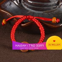Baby, newborn, pregnant woman, shock Red Rope Bracelet
