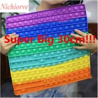 US STOCK Super Big Size 30cm Party Favors Fidget Toys Push Bubble Autism Needs Squishy Stress Reliever Rainbow Adult Kid Funny Anti-stress Gifts