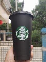 ستاربكس 50 قطعة 24 أوقية رقصات البلاستيك المشروبات عصير وكأس القهوة السحرية