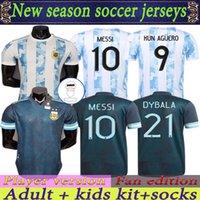 플레이어 팬 버전 아르헨티나 축구 유니폼 20 21 Copa America 홈 멀리 축구 셔츠 2021 Messi Dybala Lo Celso National Team Maradona Men + Kids Kit 유니폼