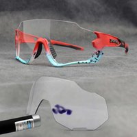 선글라스 Kapvoe photochromic 야외 패션 UV400 산악 자전거 사이클링 안경