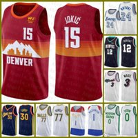 2021 New basketball Jersey Nikola DenverNuggets15 Jokic Derrick 25 Rose Zion 1 Williamson Paul 13 George Marcus 36 Smart 13 Grey