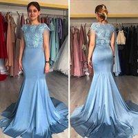 2020 Dusty Azul Sereia Mãe da Noiva Vestidos Jewel Cap Sleeve Sweep Train Appliques Mulheres Noite Vestidos De Party Plus Size