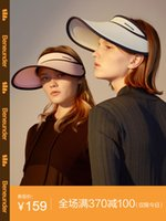 UV Under banana sunscreen spring and summer sunshade hat female outdoor Riding Big Brim Sun Hat empty top