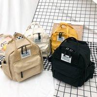 Luxury High Quality Korea Pretty in Soft Bag Female Student Japanese Harajuku Small Fresh Ulzzang Black Yellow White Kaki Backpack