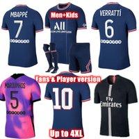 Mbappe paris spieler version fußball jerseys 2021-22 verratti kean marquinhos kimpembe fußball shirts 4th lila 18 19 schwarz weiß kit männer + kinder