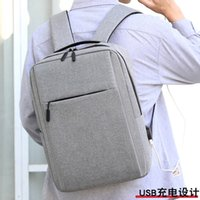 Slim Laptop Protective Case Xiaomi Men's Business Multifunctional Computer Simple Notebook Backpack Travel Fashion School Women's Bag