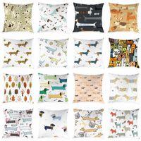 Cushion Decorative Pillow Cartoon Animal Pattern Cushion Cover Decoration Car Pillowcase Cute Funny Dog Peach Skin House Home 45x45cm
