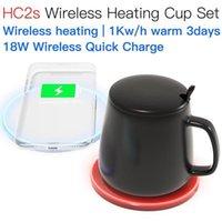 جاكوم HC2S كأس التدفئة اللاسلكية مجموعة منتج جديد من أجهزة الشحن اللاسلكي كما Melvin جوردون Cargador Inalmbrico Smart Telefoon