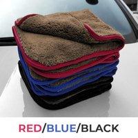 كمبيوتر 1200gsm غسل السيارات بالتفصيل ستوكات منشفة تنظيف تجفيف القماش غسل سميكة خرقة للسيارات