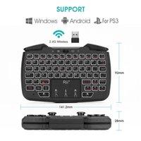 RII RK707 لعبة تحكم 2.4 جيجا هرتز لوحة المفاتيح اللاسلكية الماوس كومبو ث / لوحة اللمس الأبيض الخلفية توربو وظيفة الاهتزاز ل ps3 التلفزيون مربع Y0816