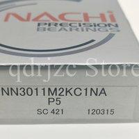 Cuscinetti a rulli cilindrici di precisione NACHI NN3011M2KC1NAP5 NN3011K P5 = NN3011KC1NAP5 NN3011MBKRCC1P5