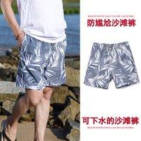 Taille Plage 5 pouces Lâche Vacances Loisirs Pantalons de natation Silk Ice Casual Sports Shorts Tendance des hommes