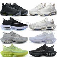 줌 더블 쌓인 러닝 신발 남성 여성 트레이너 야외 줌, 겨우 볼트 블랙 그레이 망 여자 스포츠 스니커즈 선물