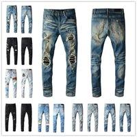 2021 мода мода худые мужские джинсы прямые стройные эластичные джинс 614 повседневные велосипед мужские растягивающие джинсовые брюки классические брюки джинсы амир I размер 28-40