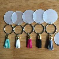 Kreative Schlüsselanhänger 4 cm Leerer Disc mit 3cm Wildleder Tassel Vinyl-Schlüsselanhänger verfügbar Monogrammiert Clear Acryl-Scheiben-Tassel Keychain HWA7380