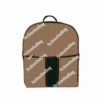 أعلى بو الساخن بيع الأزياء حقائب النساء الرجال على ظهره نمط القماش الخشن حقائب للجنسين حقائب مدرسية # G886G
