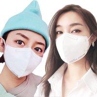 Место 5 слой FFP2 Сертификат лицевой маски для лица Анти-туманство против дышащих SSS + мягкий нетканый фильтр Эффективность 95% PM2.5 индивидуально упакованы (взрослые)