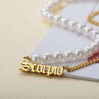 Имитация жемчуга на заказ для женщин девушка из нержавеющей стали золотая цепочка бордюр женское имя ожерелье гот украшения подарок 2021