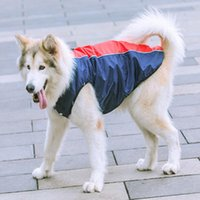 Down Jackets Dog Clothes Waterproof Cotton Winter Warm Jacket For Medium Large Dogs Thicken Coat Double Plush Tank Top Apparel