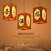 Pendant Lamps Chinese Retro Lantern Bamboo Lights Art Dining Room Tea Restaurant House Antique Southeast Asian Hanging Lighting