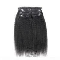 Evermagic البرازيلي عذراء الشعر غريب مستقيم كليب في ملحقات الشعر البشري 14-26inches 7 أجزاء مجموعة اللون الطبيعي 120 جرام