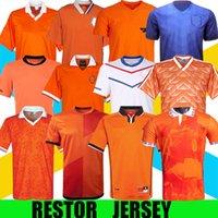 네덜란드 Cruyff 1974 레트로 88 축구 유니폼 90/92 van Basten 2000 2002 1998 1994 축구 셔츠 Bergkamp 1996 Gullit Rijkaard Davids 08 2010 12 14 Robben Sneijder