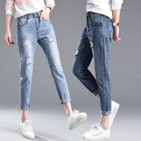 Women's Jeans Large Size Nine Stretch 2021 Summer Women