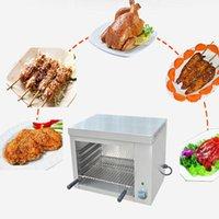أفران كهربائية Jamielin المشاوي التجارية Griddle فرن سطح المكتب Salamander Toaster طبخ Appliance 2000W 220V