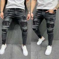Erkekler Yırtık Skinny Jeans Yüksek Kalite Siyah Patchwork Biker Kalem Pantolon Lokomotif Denim Pantolon Sokakları Hip Hop Kovboy Pantolon