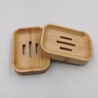천연 나무 비누 접시 플레이트 트레이 홀더 저장 용기 랙 상자 욕실 요리