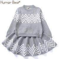 Winter Girls Clothes Suit Geometric Pattern Dress Knited Long sleeveTop Coat+ Skirt 2pcs Sweater 210611
