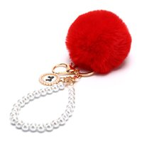 Pearls Pompons Keychain Fur Ball Cell Phone Car Pendant Hand...