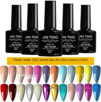 Nail Gelpolish Resin Color Gel Special Phototherapy Glue Functional Polish reinforcement Base And Top Coat 8ml Plastic Bottle