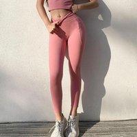 Mulheres sem costura yoga calças ginásio colegas de cintura alta leggings fitness roupas de fitness tummy controle executando sportswear fyp0611