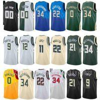 Ekran Baskı Basketbol Forması Jrue Tatil 21 Khris Middleton 22 Giannis Antetokounmpo 34 Brook Lopez 11 Bryn Forbes Bobby Portis Hızlı Kuru