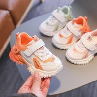 Athletic & Outdoor 2021 Spring And Autumn Mesh Breathable 12m-8 Years Old Children's Leather Soft-soled Casual Boys Girls Shoes Sneakers