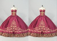 2022 Fashion Wine Red Gold Embroidered Mexican Quinceanera Dresses Ball Gown Charra XV Satin Sequins Crystal Corset Vestido De 15 Anos Prom Evening Party Dress