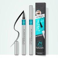 Eye Liner Combination Japanese make-up waterproof eyeliner long-lasting cool black speed drizzle is not blorn liquid pen fast hand shake beaut