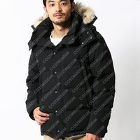 2021 남성 겨울 풍부 하전 파카 옴므 재산 Chaquetas 겉옷 늑대 모피 후드 워드 Manteau Wyndham Jacket Coat Hiver Doudoune