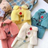 Sonbahar ve Kış Sevimli Kürk Hepsi Bir Arada Pet Giysileri Teddy VIP Bichon Ceket Orta Küçük Köpek Kedi Artı Kadife Giyim