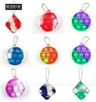 US STOCK Fidget Simple Dimple Keychain Push Bubble Circle Round Fidget Toys Anti Stress Decompression Bubble Key Ring Finger Toy