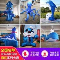 Grootschalige reclamecampagne van opblaasbare mariene dierlijke luchtmodel walvis zee leeuw zegel dolfijn octopus cartoon