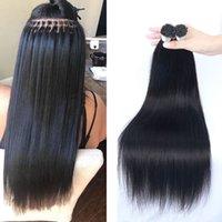 처리되지 않은 스트레이트 브라질 인간의 머리카락 확장 I 팁 스틱 1G / Strand 8inch-30inch 여성을위한