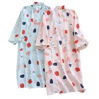 Dormire da donna 2021 Donne da donna 2021 Donne di primavera Abiti sottili Stile Giapponese Style Dress Sleep Dress Full Cotton Comfort Barth Ladies Elegante Semplice Homewear