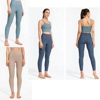 Lu Seamless Womens Leggings de yoga costume Pantalon Taille haute Align Aligner les sports filetés recentraînement levage de hanches Gym Gym Portez des ensembles d'entraînement des collants de fitness élastique