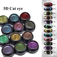 5ml 5D Galaxi Cat Eyes Set UV Gel Nail Varnish Soak Off Led Nails Polish Long Lasting Gels Chameleon Magnet Gelly